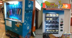 6 Things to consider before buying a coffee vending machine